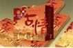 设计师作品一0182,设计师作品一,中国设计机构年鉴,