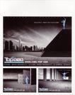 设计师作品三0146,设计师作品三,中国设计机构年鉴,