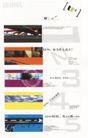 设计师作品三0147,设计师作品三,中国设计机构年鉴,