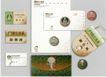 设计师作品二0112,设计师作品二,中国设计机构年鉴,名片 宣传册 精装纸
