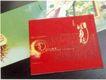设计师作品二0118,设计师作品二,中国设计机构年鉴,红色包装