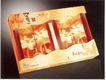 设计师作品二0120,设计师作品二,中国设计机构年鉴,精品包装