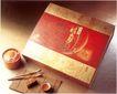 设计师作品二0123,设计师作品二,中国设计机构年鉴,