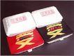 金海岸之星商业设计0020,金海岸之星商业设计,中国设计机构年鉴,饭盒 一次性用品 盒饭