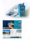 刊物设计0015,刊物设计,书籍装帧设计,福建 立交桥 桥栏 山水 灯光 夜景
