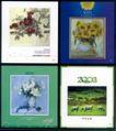 刊物设计0019,刊物设计,书籍装帧设计,花卉 美丽 水粉画 插花 羊群 放牧