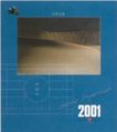 刊物设计0024,刊物设计,书籍装帧设计,摄像机 自然 印象派