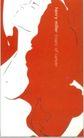 封面设计之抽象与意象0063,封面设计之抽象与意象,书籍装帧设计,女性曲线