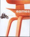 封面设计之摄影与绘画0063,封面设计之摄影与绘画,书籍装帧设计,木椅