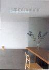 封面设计之摄影与绘画0064,封面设计之摄影与绘画,书籍装帧设计,桌椅