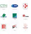 标识与企业0015,标识与企业,书籍装帧设计,行业 企业 商标 标志 图案 形状