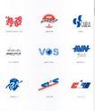 标识与企业0016,标识与企业,书籍装帧设计,数字 符号 英文 形式  标识