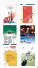 海报设计0004,海报设计,书籍装帧设计,奥运 北京  宣战 加油 健儿 中国 支持 会标