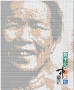 海报设计0010,海报设计,书籍装帧设计,数字化 中国化 伟人  毛主席 肖像  微笑 感染
