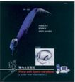 海报设计0018,海报设计,书籍装帧设计,琴与太空耳机  质量 音质 效果 外形