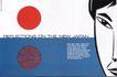 版式设计之图片版面0045,版式设计之图片版面,书籍装帧设计,眼神 斜眼 Japan