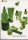 版式设计之彩色运用0038,版式设计之彩色运用,书籍装帧设计,包装 洗面奶 奶瓶