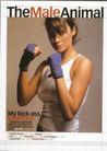 版式设计之边框分割0011,版式设计之边框分割,书籍装帧设计,拳击 女性 锻炼 选手 束发 握拳