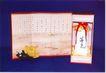 世纪之星包装作品集0157,世纪之星包装作品集,包装设计,