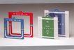 世纪之星包装作品集0165,世纪之星包装作品集,包装设计,管材 移动式宣传 数字显示