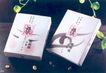 世纪之星包装作品集0186,世纪之星包装作品集,包装设计,