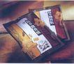 世纪之星包装作品集0189,世纪之星包装作品集,包装设计,