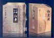 世纪之星包装作品集0194,世纪之星包装作品集,包装设计,