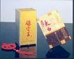 世纪之星包装作品集0195,世纪之星包装作品集,包装设计,