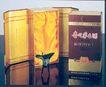 世纪之星包装作品集0196,世纪之星包装作品集,包装设计,