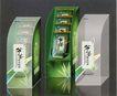 保健0002,保健,华文设计年鉴-包装卷,芦荟 绿色 美容 状态 包装