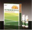 保健0004,保健,华文设计年鉴-包装卷,铁锌氨基酸营养液  太阳 升起 立着 营养吸收