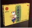 保健0012,保健,华文设计年鉴-包装卷,儿感清口服液 国家专利 感冒 小儿 中间