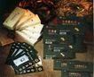 保健0014,保健,华文设计年鉴-包装卷,中国华佗馆 会员短讯 药材 山药  治病救人 神医 国粹