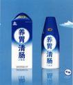 保健0031,保健,华文设计年鉴-包装卷,养胃 清肠 排毒