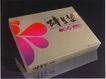 保健0036,保健,华文设计年鉴-包装卷,蜂皇浆 蜂蜜 滋养