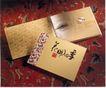 企业0102,企业,华文设计年鉴-型录卷,企业手册 宣传册