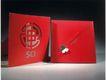 企业0103,企业,华文设计年鉴-型录卷,红色封面 画册