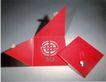 企业0104,企业,华文设计年鉴-型录卷,卡片 营销手册