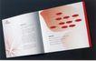 企业0109,企业,华文设计年鉴-型录卷,版式