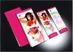 企业0114,企业,华文设计年鉴-型录卷,宣传卡 营销卡片