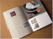 企业0126,企业,华文设计年鉴-型录卷,