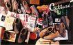 服装美容0022,服装美容,华文设计年鉴-型录卷,店铺 鞋店 商场