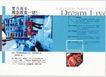 科技0041,科技,华文设计年鉴-型录卷,观念 梦想 Dream