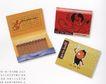 纸品创意设计0125,纸品创意设计,华文设计年鉴-型录卷,