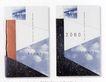 纸品创意设计0155,纸品创意设计,华文设计年鉴-型录卷,