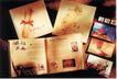 综合0108,综合,华文设计年鉴-型录卷,彩图 刊物