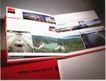 综合0113,综合,华文设计年鉴-型录卷,彩图 图片
