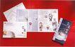 综合0118,综合,华文设计年鉴-型录卷,古董 古瓷书籍