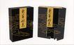 综合0119,综合,华文设计年鉴-型录卷,中华书册 书籍