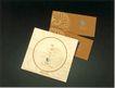 综合0132,综合,华文设计年鉴-型录卷,请柬  黄色  封皮